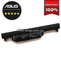 Батарея Аккумулятор ОРИГИНАЛASUS X55A, X55C, X55U, X55V, X55VD, X75, X75A, X75V,