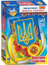 Картинка из пайеток. Украинский герб
