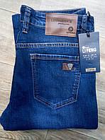 Мужские джинсы Li Feng 7531 (32-38) 11.5$, фото 1