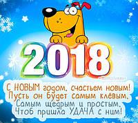 С новым годом !!!!!
