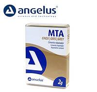 MTA - 2г.(серый),Angelus