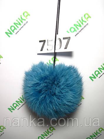 Меховой помпон Кролик, Тем. Бирюза, 9 см,  7597, фото 2