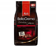 Кофе Мелитта Melitta BellaCrema Selection des Jahres в зернах 1 кг