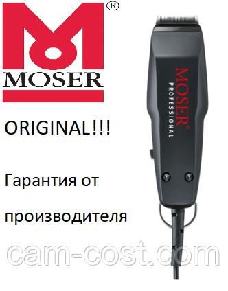 Машинка д/стрижки MOSER 1400 Mini (1411-0087) (1411-0086) (1411-0050) цвет уточняйте