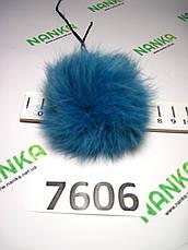 Меховой помпон Кролик, Тем. Бирюза, 7 см,  7606, фото 3