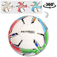 Мяч футбольный 2500-61AB (30шт) размер5,ПУ1,4мм,32панели, ручн.работа,400-420г