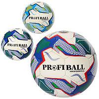 Мяч футбольный 2500-73ABC (30шт) размер5, ПУ1,4мм,32панели,ручн.работа, 400-420г,3цвета,