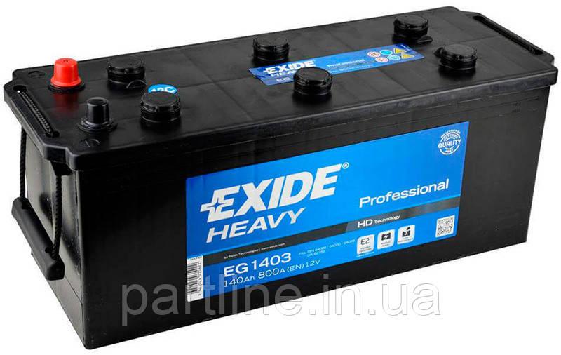 Аккумулятор EXIDE Professional Power 6СТ-140 ( ЕG1403 ), 800En, габариты 513х189х223, гарантия 12 мес.