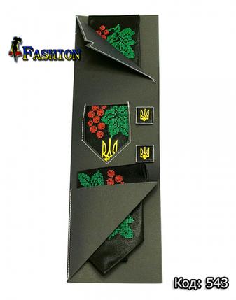 Вышитый набор с запонками Винница, фото 2
