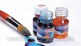 LIQUAREL рідка акварельна фарба 30мл, 125 ультрамарин, фото 2