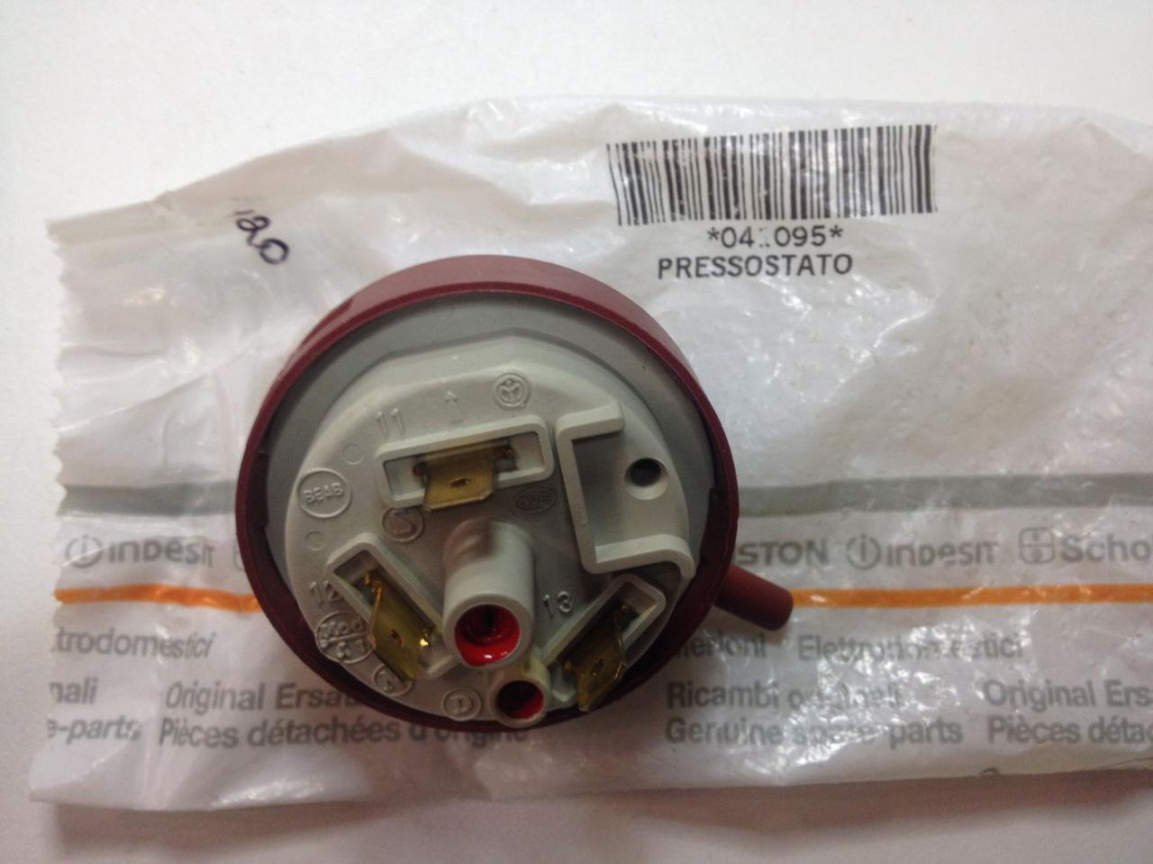 Пресостат Ariston (Аристон) 041095 для стиральной машины