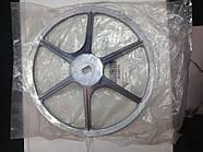 Шкив  Ardo (Ардо) для стиральной машины