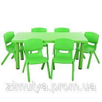 Детский столик и 6 стульчиков пластик