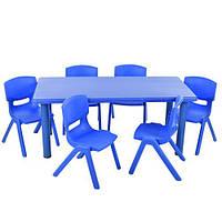 Детский столик и 6 стульчиков пластик TABLE1-4