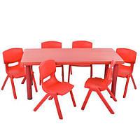 Детский столик и 6 стульчиков пластик TABLE1-3