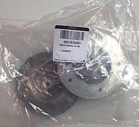 Супорта (фланцы) Whirlpool Original 480110100802 для стиральной машины