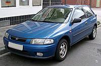 Разборка запчасти на Mazda 323 BH, BA (1994–2000)
