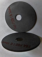 Круг вулканитовый 100х4х20 F120 резиновый диск