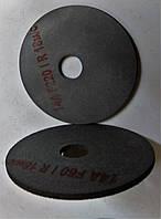Полировочный круг вулканитовый 100х4х20 F120 резиновый диск шлифовальный