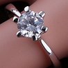 Помолвочное кольцо Swarovski