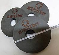 Круг вулканитовый 125/10/32 F120 резиновый диск шлифовальный