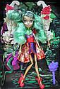 Лялька Monster High Монстр Хай DH 2167 з крильцями №4, фото 2