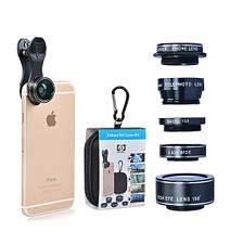 Профессиональный набор объективов для телефона 5в1 Apexel deluxe , фото 3