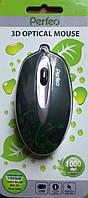 Компьютерная мышка Perfeo PF-100-OP «NATURE» зеленая