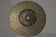 Круг отрезной (алмазный) для дремеля Ø50x0,6х3