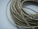 Поводок для динамиков Серебро - 1.5мм. 24 пряди, фото 2