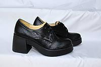 Туфли на устойчивом каблуке. Натуральная кожа 1597