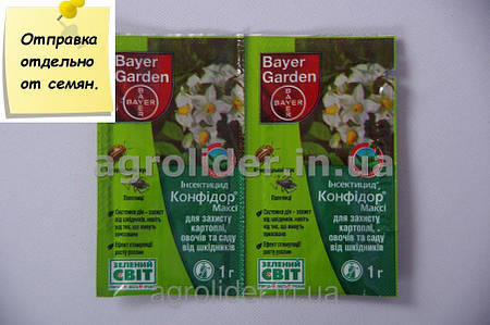 Средство защиты растений Конфидор макси 1 гр (Bayer)