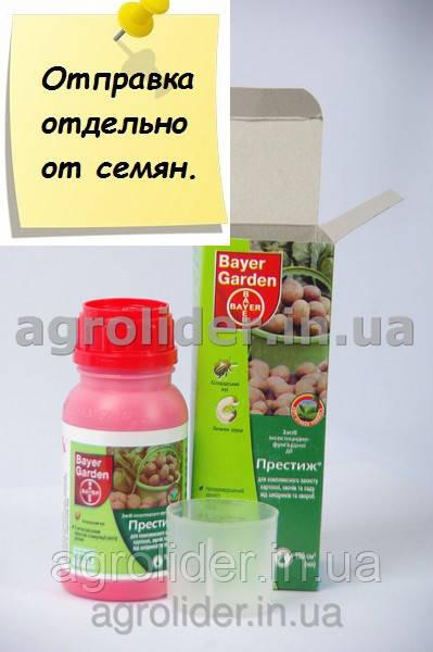 Средство защиты растений Престиж 150 мл (Bayer)