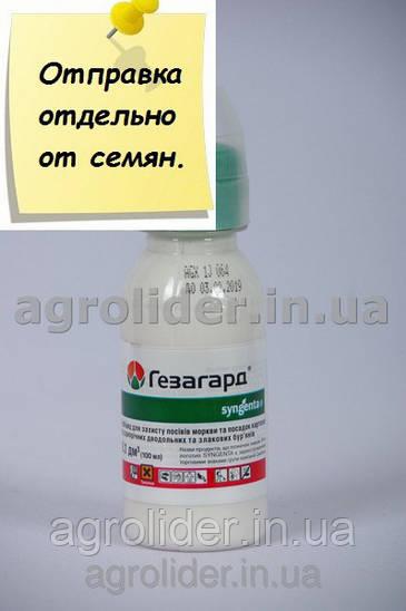 Средство защиты растений Гезагард 100 мл (Syngenta)