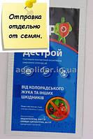 Средство защиты растений Дестрой 3 мл (Агросфера)