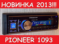 Автомагнитола Pioneer 1093 (USB★SD★FM★AUX★ГАРАНТИЯ★ПУЛЬТ) пионер 1093, піонер 1093