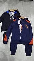Спортивный костюм тройка GRACE,подростковый для мальчиков
