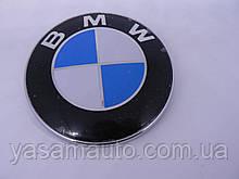 Эмблема z BMW 82.5мм №1 наклейка на авто направляющих без скотча кузовная наружная БМВ