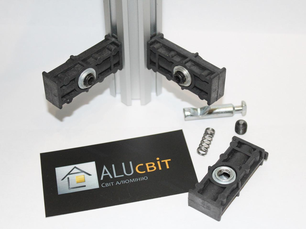 Стык винтовой для торгового алюминиевого профиля (сигмастяжка)