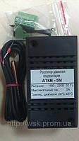Регулятор давления конденсации АТКВ-5 и АТКВ-5М