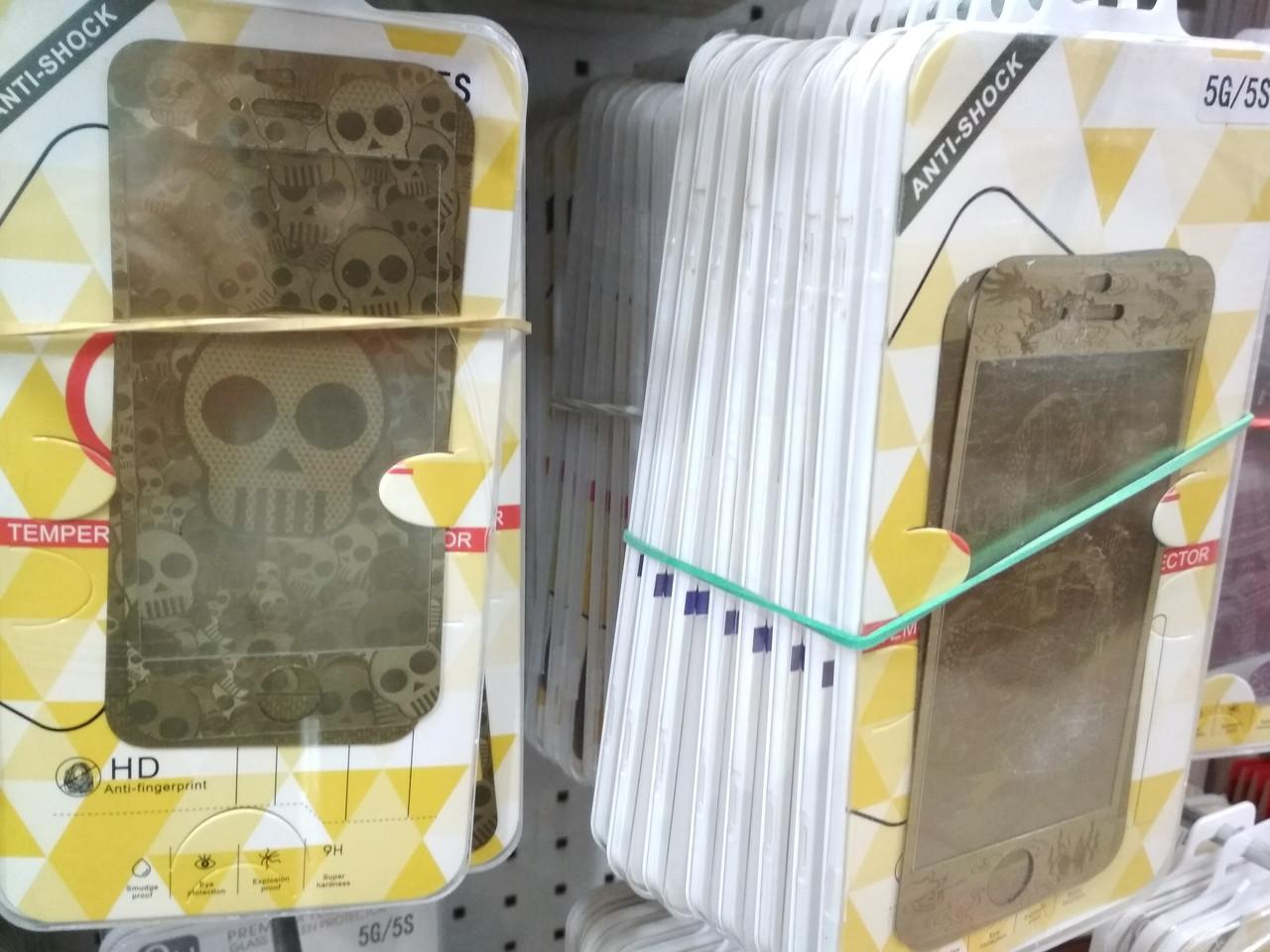 Стекло front and back for iPhone 5/5S/SE набор переднее и заднее