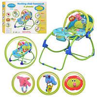Шезлонг-качалка детский с вибрацией и музыкой PK 309