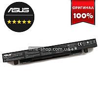 Батарея Аккумулятор ОРИГИНАЛASUS A41-X550, A41-X550A, X55l82h,