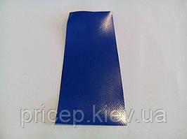 Тентовая ткань. Синий.