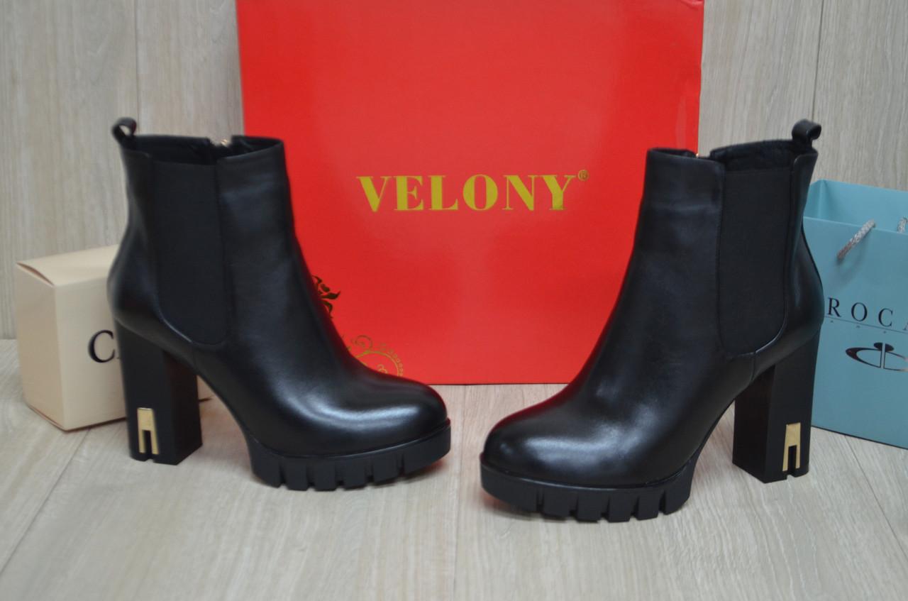 d2e28fbf7 Женские кожанные демисезонные ботинки Турция - Obuvv.km.ua в Хмельницком