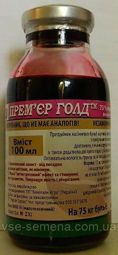 Премьер Голд ® , 73% ВР протравитель семян 100 мл (оригинал)