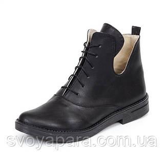 Женские демисезонные ботинки кожаные чёрные с шнурками на термопластичной резиновой подошве с низким каблучком