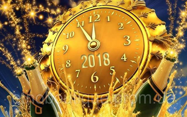 Від щирого серця вітаємо усіх з Новим роком 2018 !
