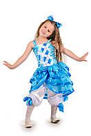 Детский костюм Мальвина голубая