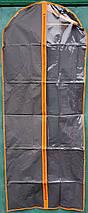 Чехол для хранения одежды GRANCHIO плащевка серого цвета. Размер 60х150 cм, фото 2
